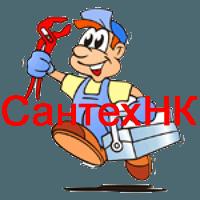 сантехнические услуги в Павловском Посаде. Обслуживаемые клиенты, сотрудничество Ремонт компьютеров